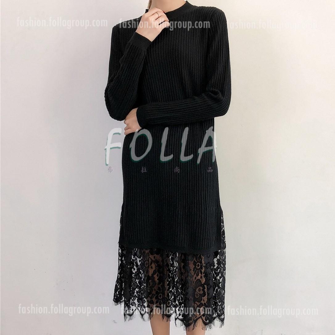 Lace Stitching Long Dress