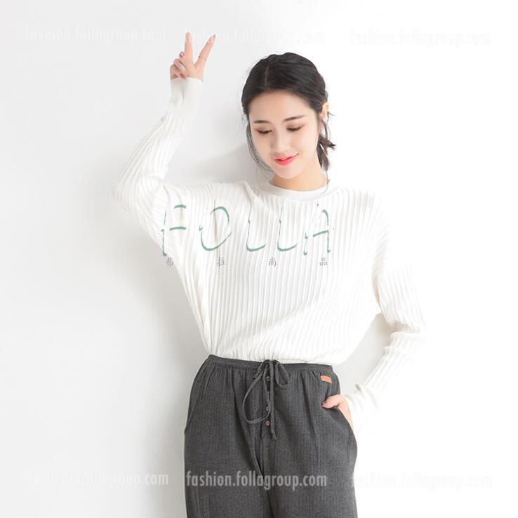Korean Round Neck Loose Split Shirt - White