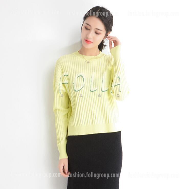 Korean Round Neck Loose Split Shirt - Yellow